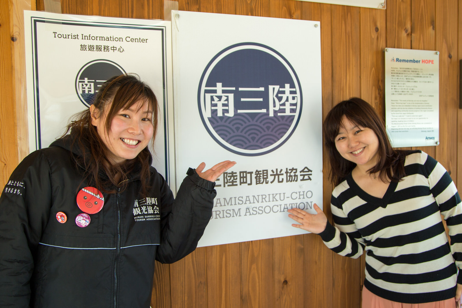 南三陸町観光協会千葉裕美さん