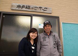 戸倉漁師の会松岡孝一さん