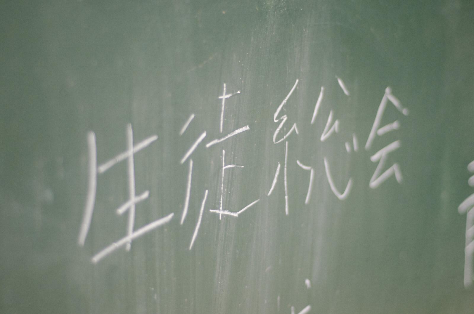「いつかは好きなこの町で」志津川高校大坂日菜さん