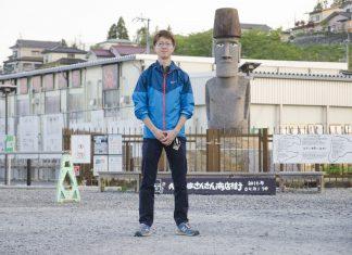 スポーツで町を変革!22才新社会人の挑戦!/佐藤慶治くん