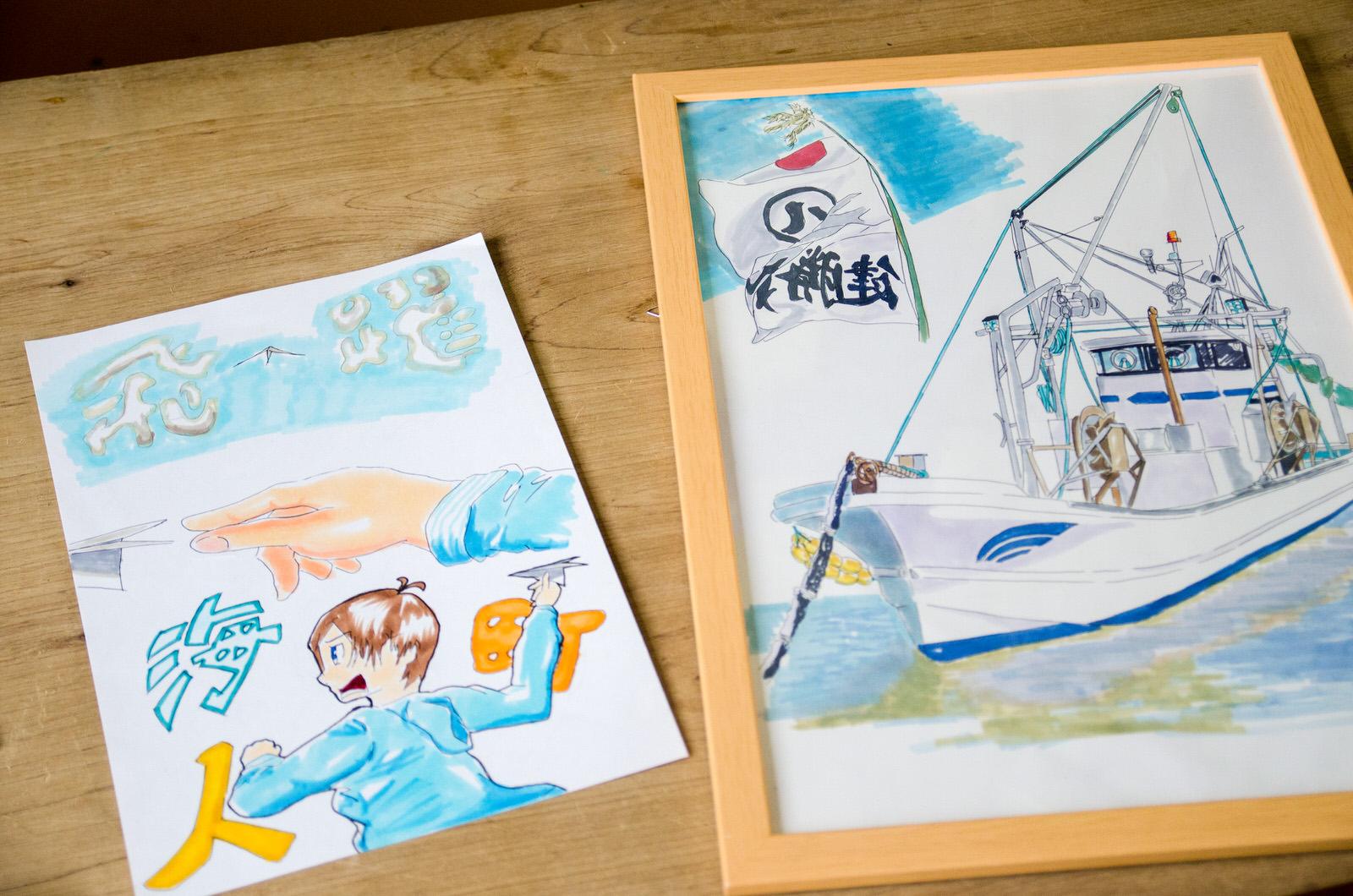 病を乗り越え、漁師×絵描きの二⼑流!/浅野健仁くん