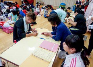 歌津地区「合同引き渡し訓練」