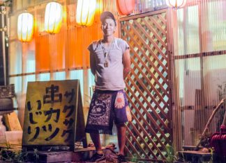 串と音楽でアゲアゲの町に!/串カツいじり 井尻一典さん