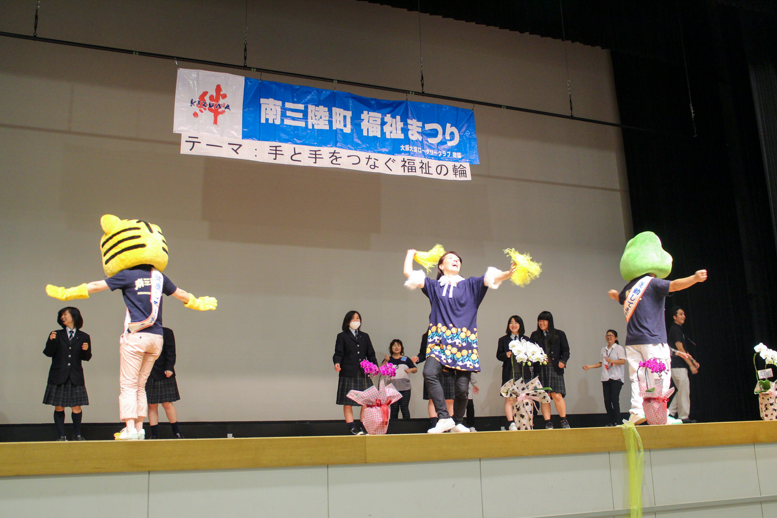 おすばでサンバ!山内淳子さんがセンターで指導します!この日一番の一体感!