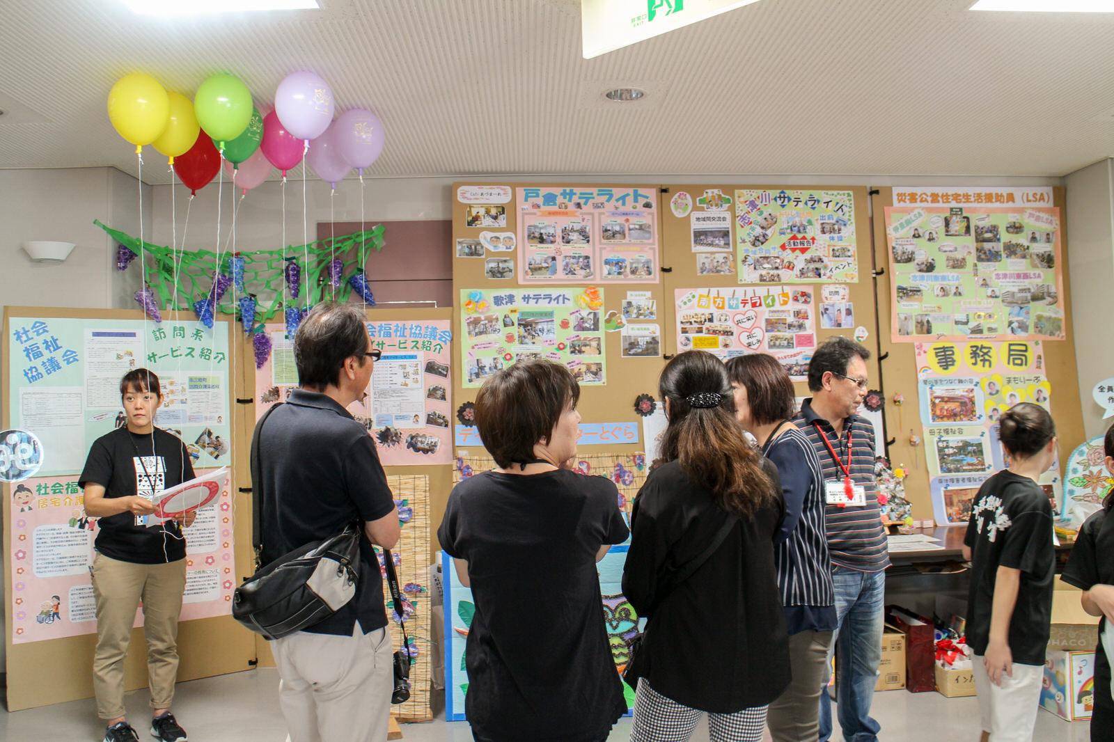 各団体の活動紹介 町の福祉の情報やネットワークがよく分かります