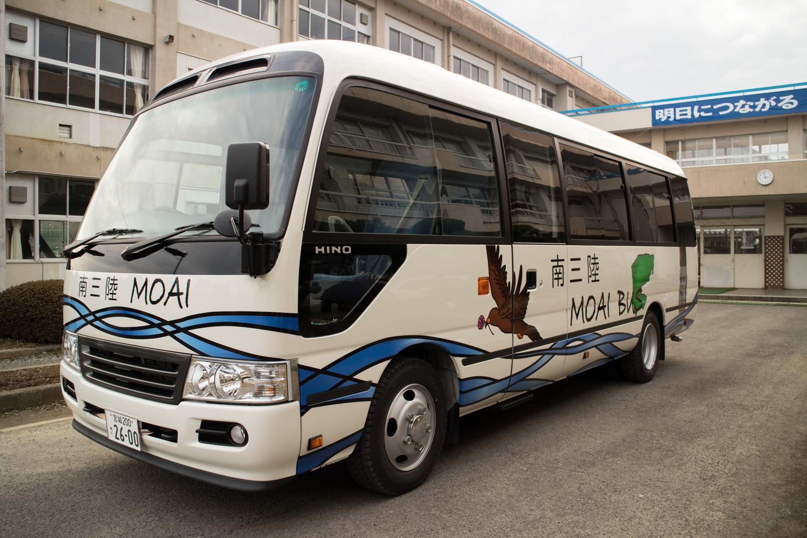志津川高生の力で町民バスが復活...