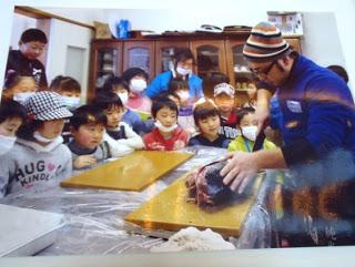 2013年2月 お魚教室