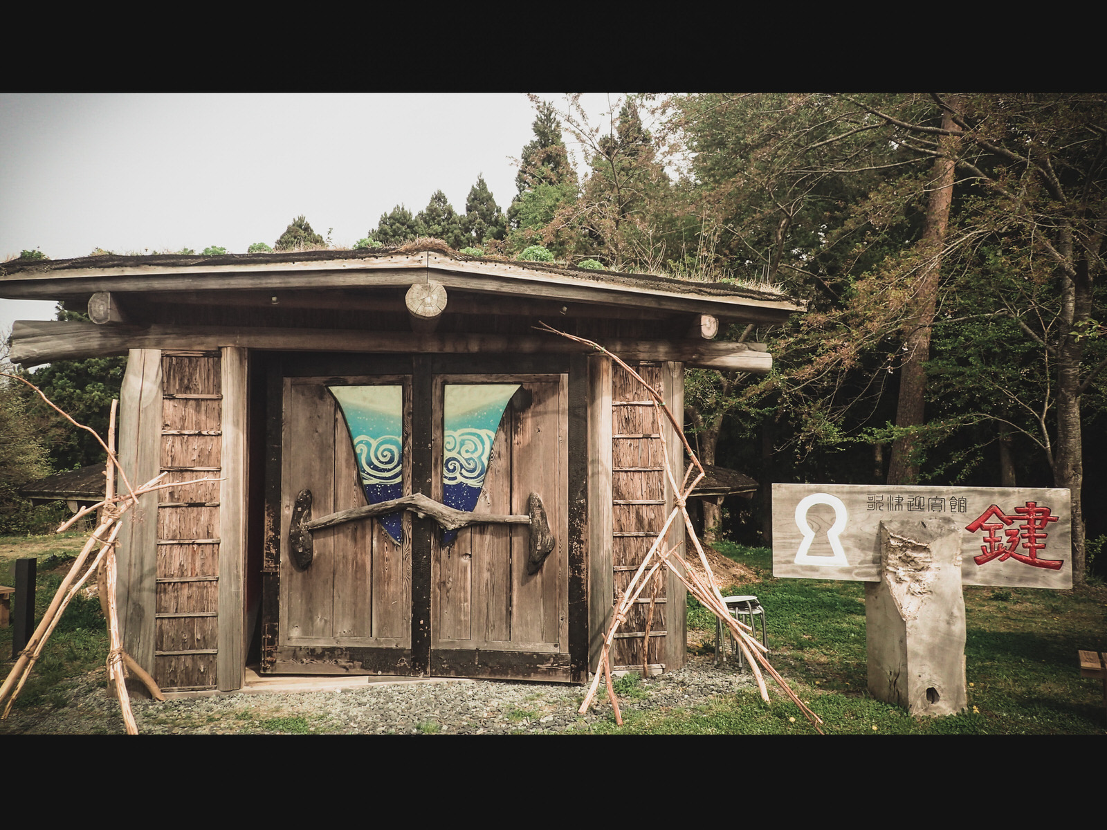 復興のシンボル『歌津迎賓館「鍵」』にて音楽イベント開催