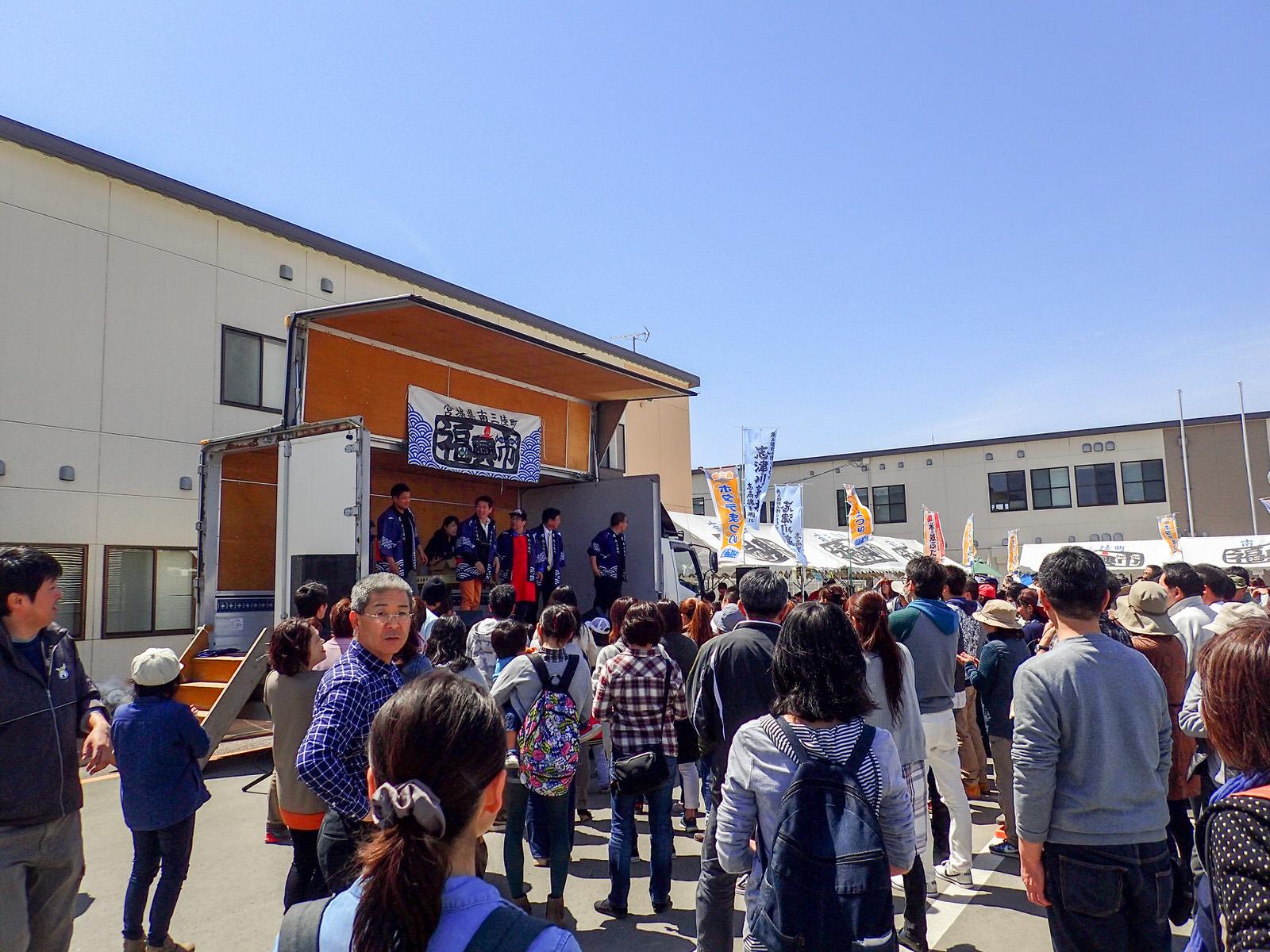 5周年を迎えた福興市、舞台裏はたくさんの人に支えられていた(第56回志津川湾ホタテまつり福興市)